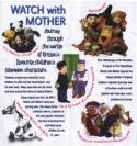 1998 Watch With Mother Exhibition at Dudley Museum, West Midlands, UK